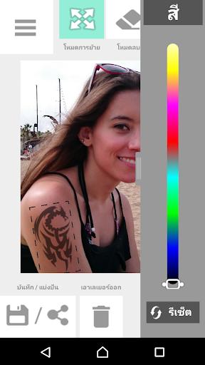 Tattoo my Photo 2.0 screenshot 7
