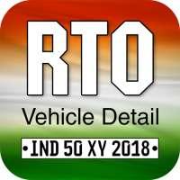 आरटीओ वाहन सूचना on 9Apps