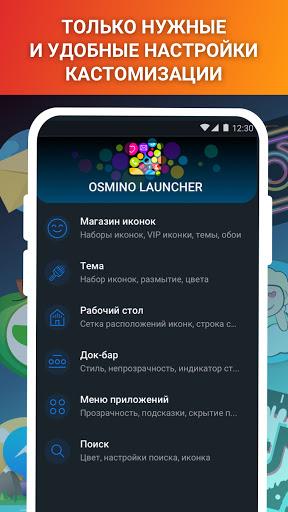 Лончер Живые Иконки для Андроид скриншот 5