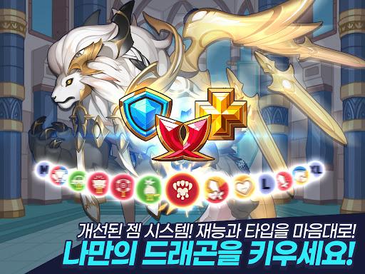 드래곤빌리지 NEW screenshot 12