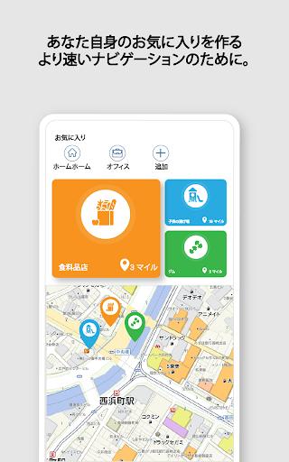 無料のGPS地図(オフライン地図アプリ):ナビゲーション、道順、交通、交通渋滞情報 screenshot 22