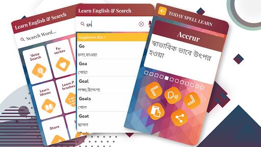 English to Bangla Translator screenshot 7