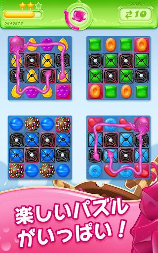 キャンディークラッシュゼリー screenshot 13