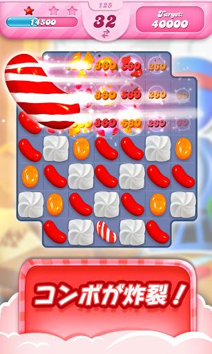 キャンディークラッシュ screenshot 2