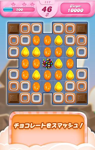 キャンディークラッシュ screenshot 20