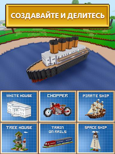 Block Craft 3D: игры симулятор скриншот 10