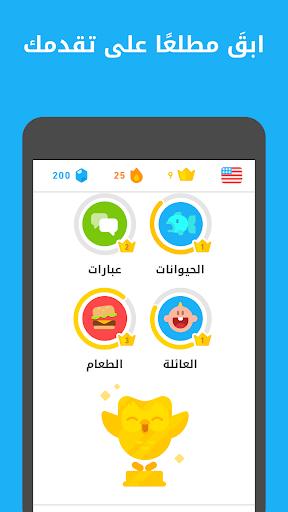 دوولينجو: تعلم الانجليزية ولغات أخرى مجاناً 5 تصوير الشاشة