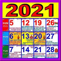 Kannada Calendar 2021 on APKTom