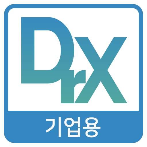 Droid-X III 백신 (기업용)