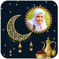 Islamic Photo Frames 2020 on 9Apps