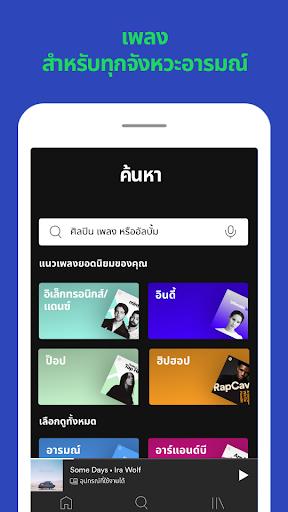 Spotify: เพลงและพอดแคสต์ screenshot 8