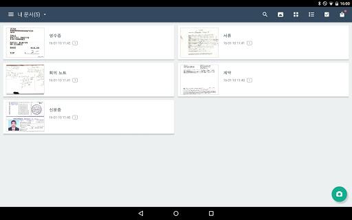 CamScanner - 문서를 PDF로 스캔하기 screenshot 14