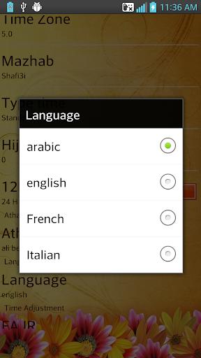 AzanTime: Qibla Direction screenshot 6