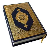 HOLY QURAN (Read Free) on 9Apps
