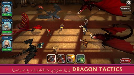 School of Dragons 5 تصوير الشاشة
