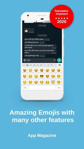 Bangla Keyboard - English to Bangla Typing screenshot 4