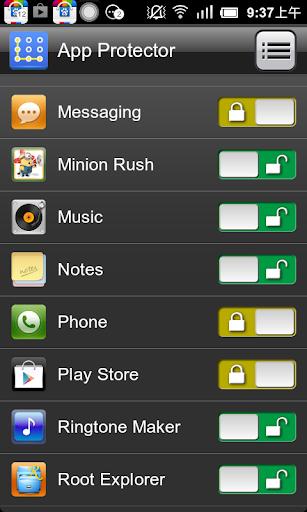 App Protector screenshot 7