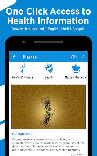 SastaSundar-Genuine Medicine, Pathology,Doctor App screenshot 6