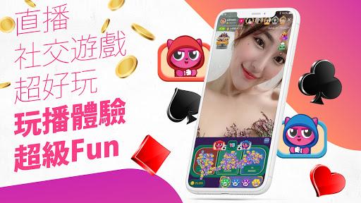MeMe直播-看直播、交朋友、來一起玩遊戲吧 screenshot 5