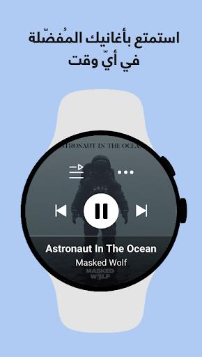 أنغامي-اغاني، بودكاست، وموسيقى 10 تصوير الشاشة