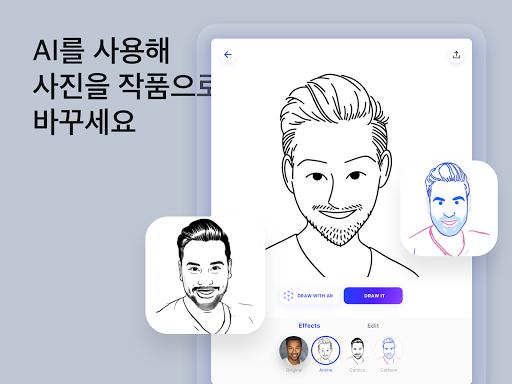 SketchAR 예술 페인트를 그리기 만들기 screenshot 12