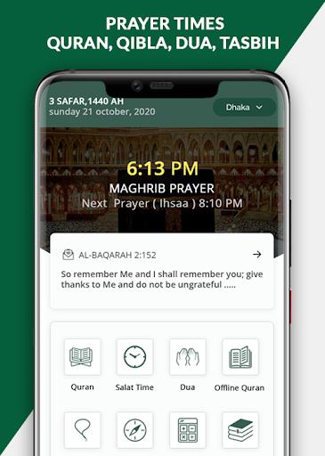 Muslim  Prayer Times, Quran Majeed, Ramadan, Dua screenshot 1
