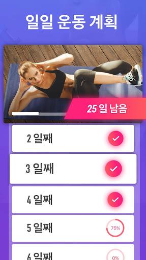 30일만에 뱃살 빼기 - 홈트레이닝, 평평한 배 만들기 screenshot 3