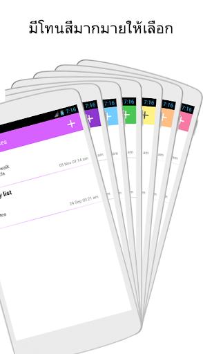 Keep My Notes – จดบันทึกและเตือนความจำ screenshot 3
