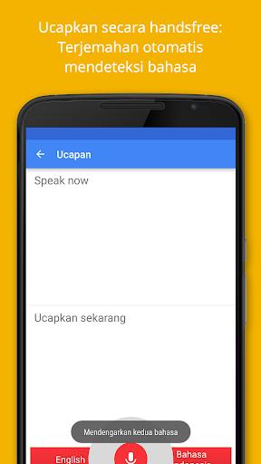 Google Terjemahan screenshot 4