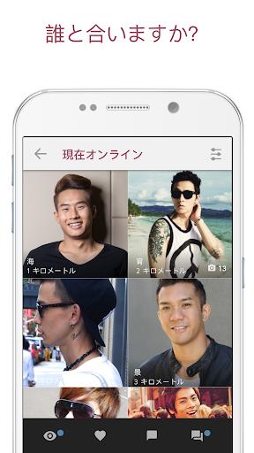 チャット&楽しんで JAUMO screenshot 2