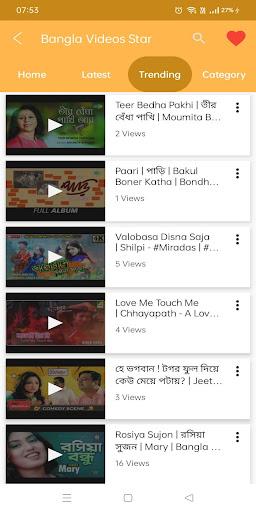 Bangla Video Star: Create & Watch Bengali Videos скриншот 8