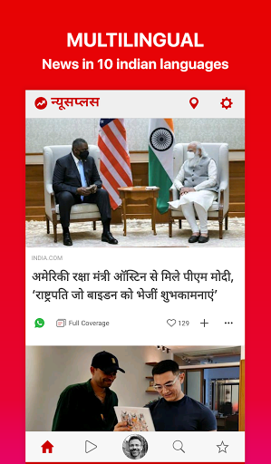 NewsPlus: Local News & Stories on Any Topic screenshot 8