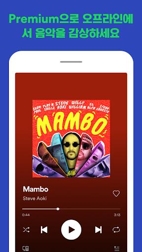Spotify: 음악 및 팟캐스트 screenshot 4