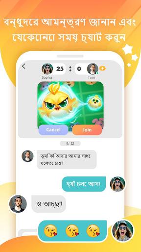 POKO - নতুন বন্ধুদের সাথে খেলুন screenshot 4