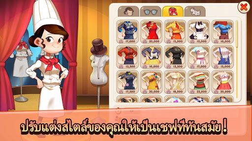 Cooking Adventure™ - เกมฟรีหิว screenshot 4