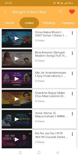 Bangla Video Star: Create & Watch Bengali Videos скриншот 11