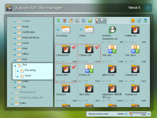 X-plore File Manager скриншот 2