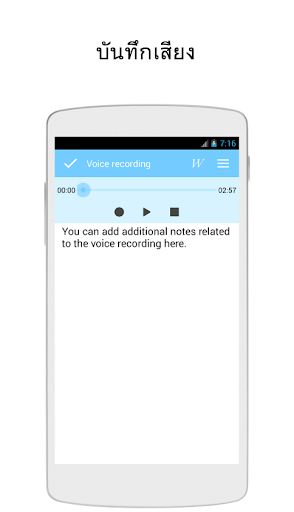 Keep My Notes – จดบันทึกและเตือนความจำ screenshot 8
