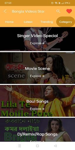 Bangla Video Star: Create & Watch Bengali Videos скриншот 10