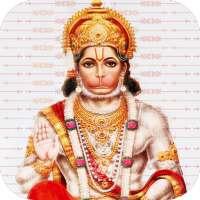 Hanuman Chalisa on APKTom