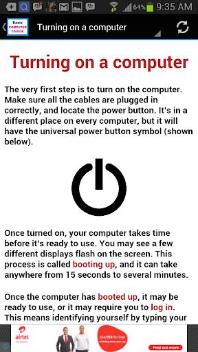 Basic Computer Course screenshot 4
