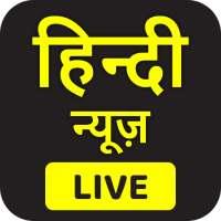 Hindi News Live TV | Live News Hindi Channel on 9Apps