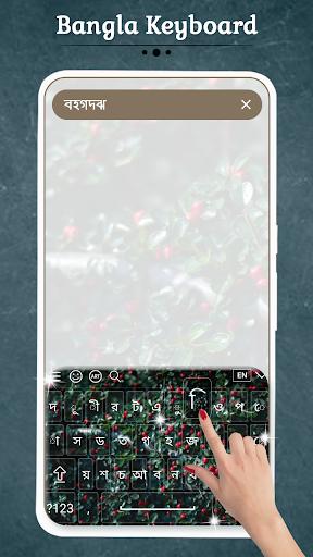 Bangla Keyboard screenshot 2
