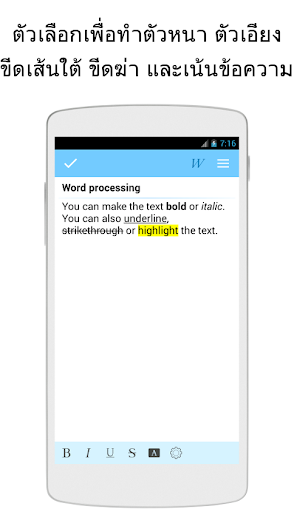 Keep My Notes – จดบันทึกและเตือนความจำ screenshot 6