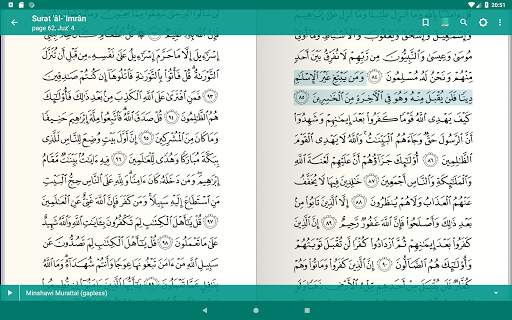 Read Listen Quran Coran Koran Mp3 Free قرآن كريم screenshot 12
