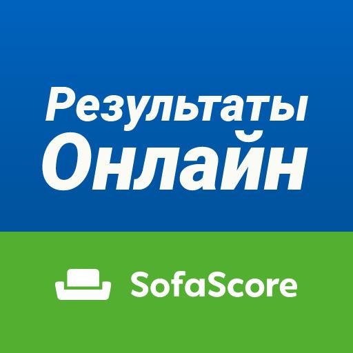 SofaScore - Результаты Онлайн иконка