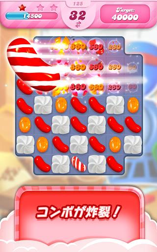 キャンディークラッシュ screenshot 10