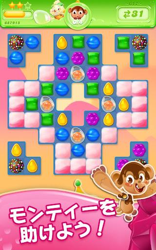 キャンディークラッシュゼリー screenshot 20