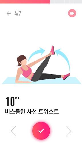 30일만에 뱃살 빼기 - 홈트레이닝, 평평한 배 만들기 screenshot 2
