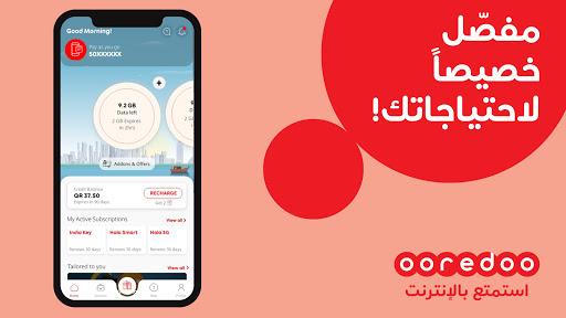 Ooredoo Qatar screenshot 6